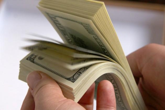 Следователь Нацбюро подозревается в хищении $200 тысяч