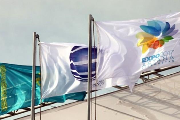 В Астане обсудят EXPO-2017 с генсеком МБВ