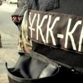 В КНБ рассказали о делах сотрудников ДГД Алматы