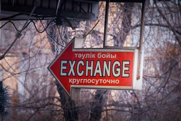 В сентябре казахстанцы купили в обменниках $325,4 млн