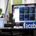 Прибыль Facebook составила $2,94 млрд