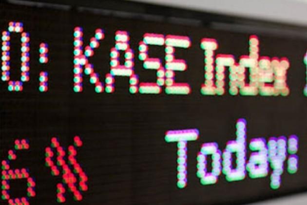 Интеграция негативно отразится на фондовом рынке