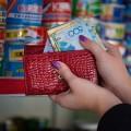 Инфляция в Казахстане с начала года составила 5,2%
