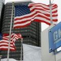 General Motors отзывает 145 тыс. автомобилей