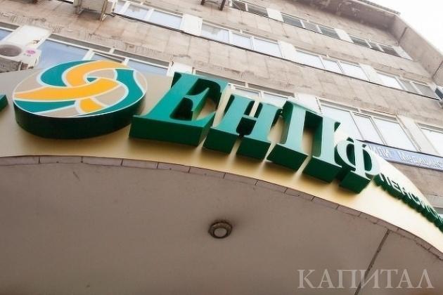 ЕНПФ получил чистый инвестиционный доход 208,5 млрд