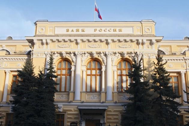 Центробанк пошел на крайние меры ради спасения рубля
