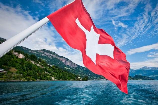Швейцария выпустила облигации с нулевой доходностью