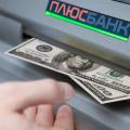 Российский актив Цеснабанка за год снизил прибыль в 4,3 раза