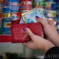 Нацбанк намерен вернуть инфляцию в коридор 6-8%