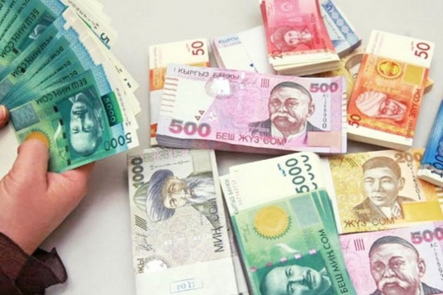 Нацбанк Кыргызстана начал скупать валюту