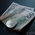 Доллар окреп на 0,8 тенге