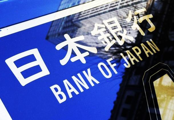 Банк Японии шокировал рынки