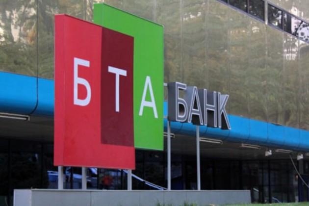 В БТА Банке не подтвердили слухи о смене главы банка