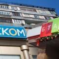 СК «БТА Страхование» передала активы СК «Казкоммерц-Полис»