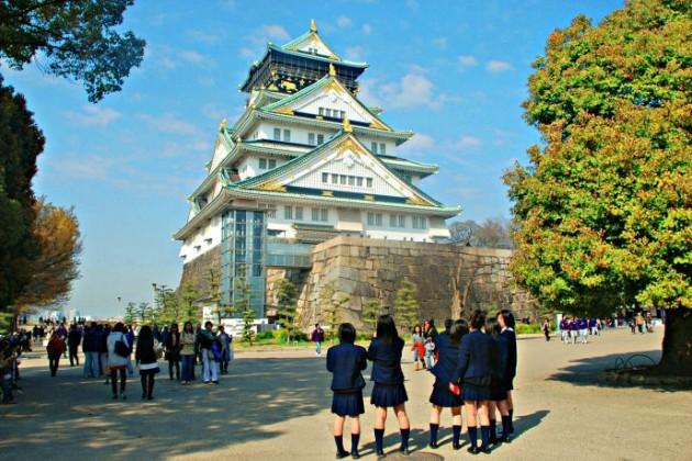 Осака примет всемирную выставку ЭКСПО-2025