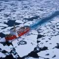 Арктический совет пополнился наблюдателями из Азии