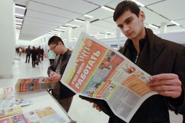 В Алматы почти 44 тыс безработных