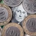 Доллар достиг минимума запоследние полгода