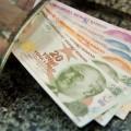Курс лиры кдоллару обновил исторический минимум