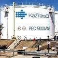 Чистая прибыль КазТрансОйла снизилась на 35%
