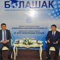 В Павлодаре Аслан Саринжипов встретился с болашаковцами