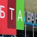 Лицензия БТА по обменным операциям приостановлена