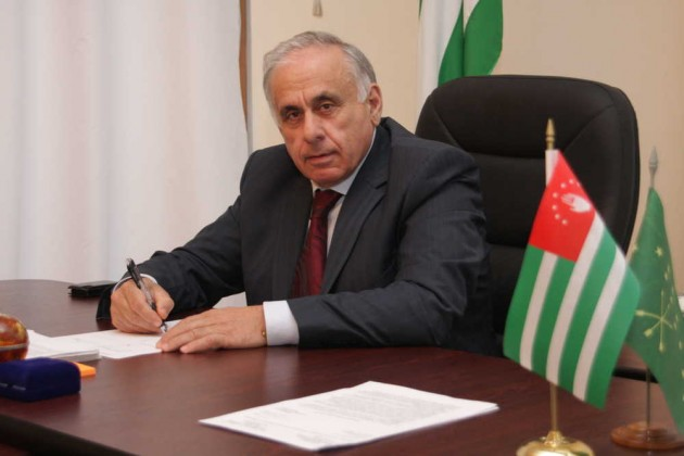 ВАбхазии 12сентября объявили днем траура
