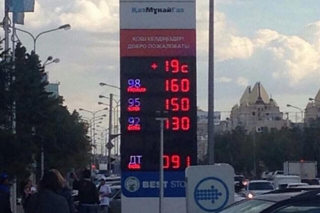 Автозаправки Алматы подняли цены на бензин