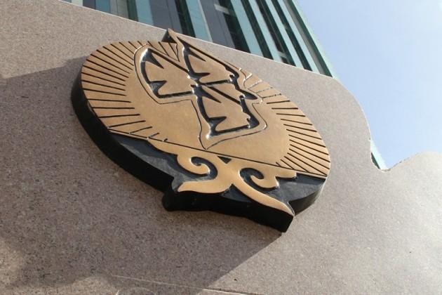«Самрук-Казына» планирует реализовать 50активов доконца года
