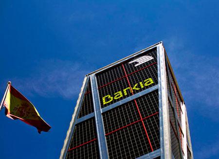 Moody's снизило рейтинги испанских банков