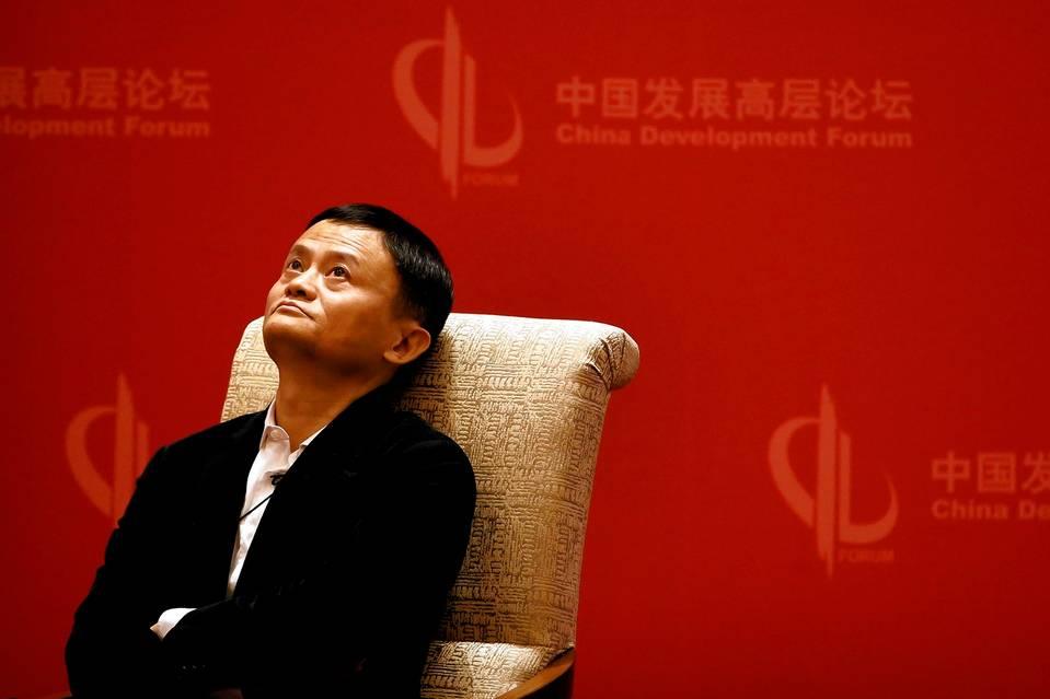 Акции Alibaba