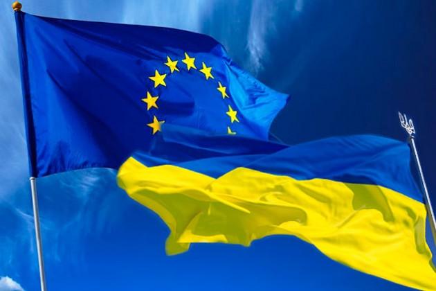ЕС опасен для Украины