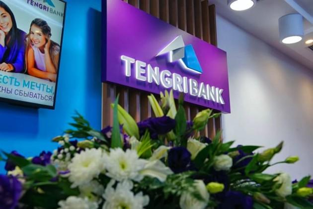 К Tengri Bank могут присоединить два банка