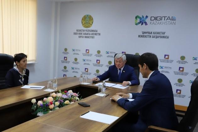 Тамара Дуйсенова возглавила Центр развития трудовых ресурсов