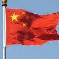 Валютные резервы Китая упали доминимума сначала 2011года