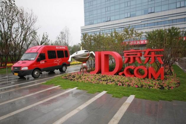 Google вложила $550млн винтернет-магазинJD.com