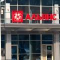 Альянс Банк может очистить ссудный портфель на 53,9 млрд тенге