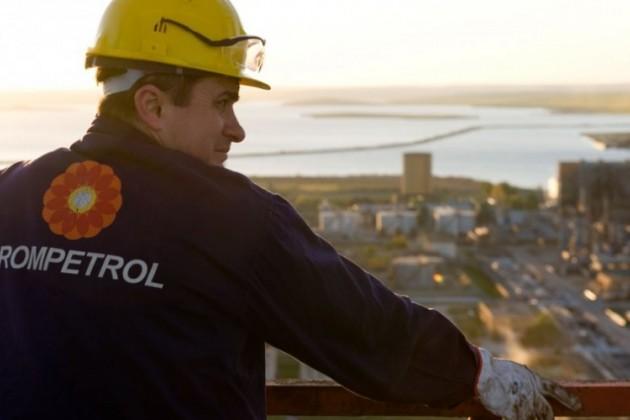 The Rompetrol Group меняет название