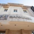 Рейтинг Bank RBK повышен доуровня «ССC/C»