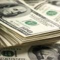 Доллар в обменных пунктах Алматы держится на уровне 186,05 тенге