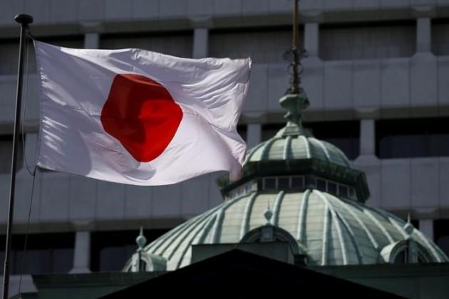 Пять решений, которые может принять Банк Японии