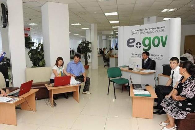 На egov изменился процесс регистрации