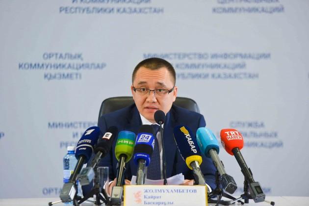 Казахстанцы держат 820млрд тенге взарубежных банках