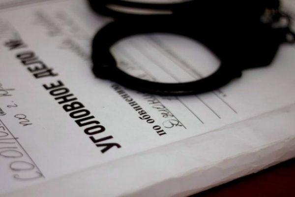 Сначала года прокурорами прекращено свыше 200необоснованно возбужденных дел
