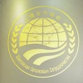 Глава РК рассказал о результатах переговоров в рамках ШОС
