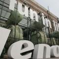 Lenovo купила Motorola за $2 млрд