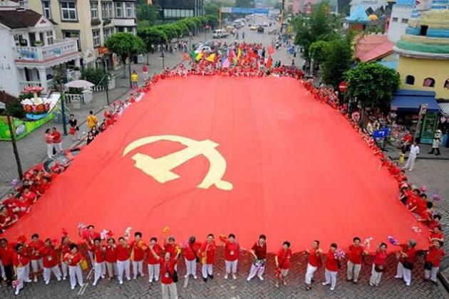Сократить число госкомпаний планирует Китай