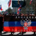 Мэр Донецка сдал власть народному ополчению