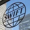 Гонконг потерял место в совете директоров SWIFT