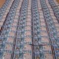 Фальшивомонетчики задержаны в Таразе
